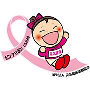 gkfes-logo.png