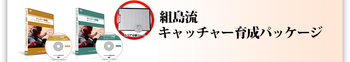 title_kyouzai3.png